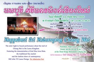 Noppaburi Sri Nakonping Chiang Mai