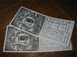 MCエッシャー1