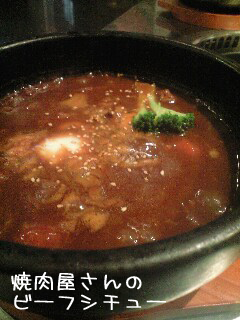 ぱっぷハウス