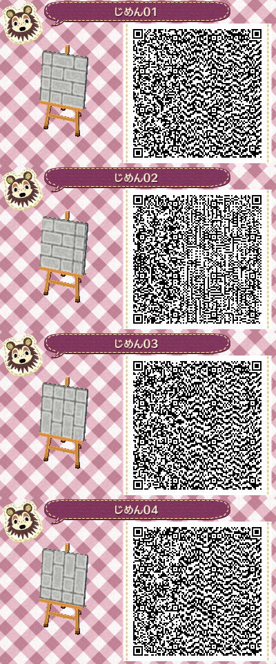 Bodendesigns Seite 2 Animal Crossing New Leaf Animal Crossing