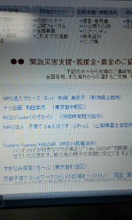 110723_2011~010001.jpg