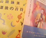 20061004_103865.jpg