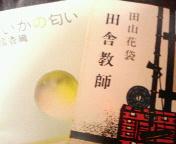 20061005_104308.jpg