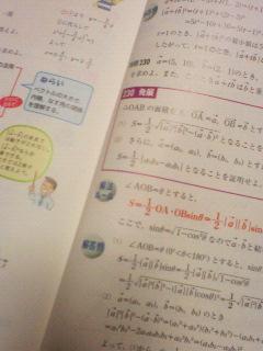 20061210_157976.jpg