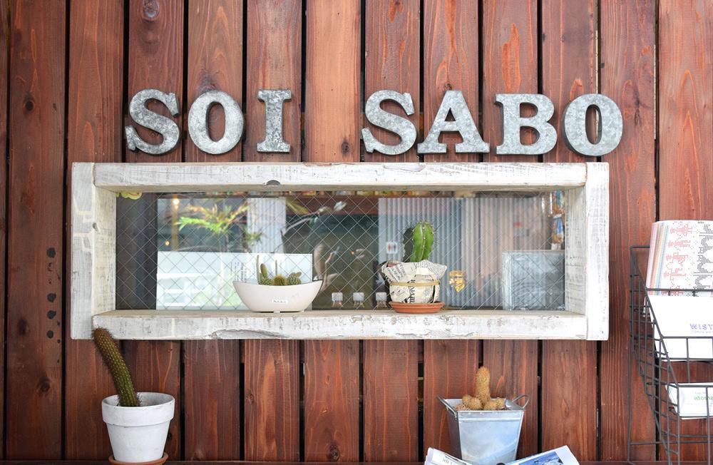 soisabo