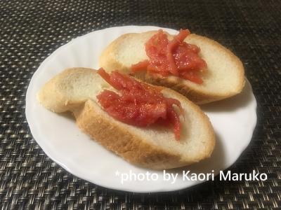 ブラッドオレンジのマーマレード
