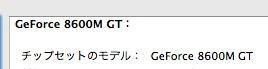 Geforce8600M