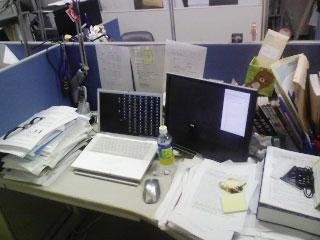 Desk20081003