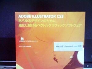 Illustratorcs3