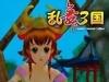 乱舞3国 Online