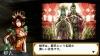 中原の覇者 -三国将星伝-