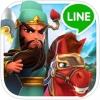 LINE騎馬打仗