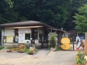 「須坂市動物園」