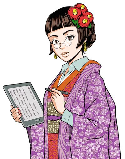 侍イラスト武将イラスト姫イラスト