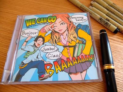 池田彩さん 5th Single 「WE CAN ∞ featuring 伊勢大貴 / Lovin you featuring 五條真由美」CDジャケットイラスト作成