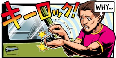 JAF身近なマジか!?に気をつけてTwitterキャンペーン用イラスト作成イラストレーター平戸三平