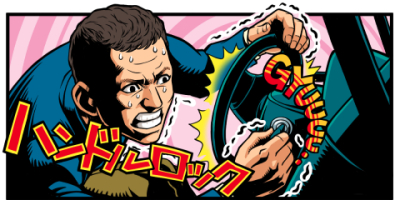 JAF身近なマジか!?に気をつけてTwitterキャンペーン用イラスト作成アメコミ風イラストレーター平戸三平