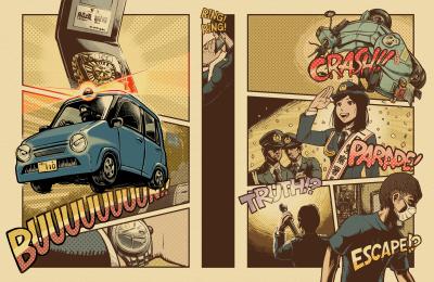 脇坂副署長の長い一日集英社真保裕一小説装画アメコミ風イラストレーター平戸三平