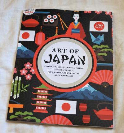 フランス雑誌「THE ART OF JAPAN」イラストレーターHiratoSanpeiインタビュー平戸三平HiradoSanpei