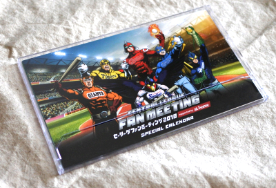 プロ野球セ・リーグファンミーティング2018メインビジュアルイラスト制作卓上カレンダーイラストレーター平戸三平