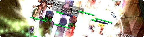 [HiME]名無3F7人PT
