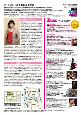 moriyaDn_flyer01.jpg