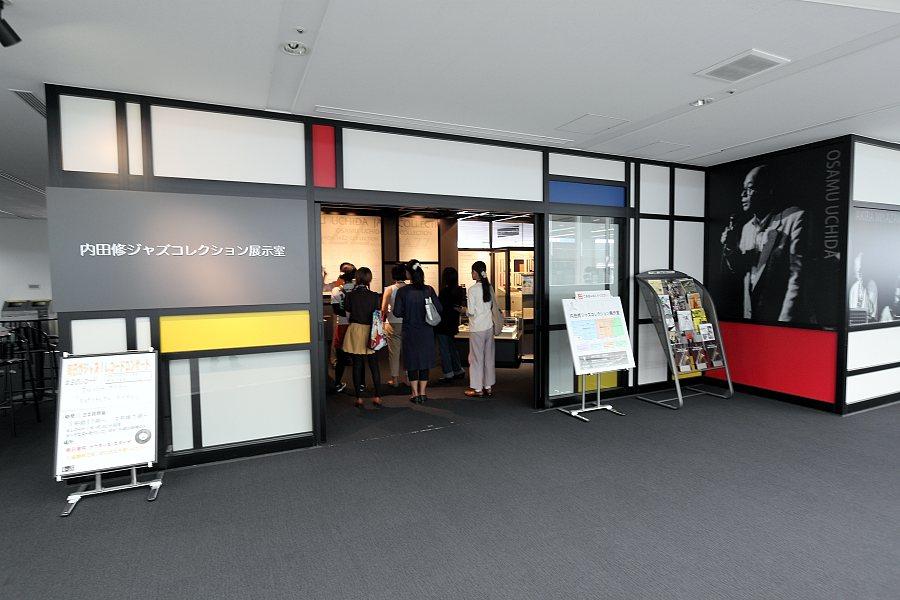 内田修ジャズコレクション展示室・入口