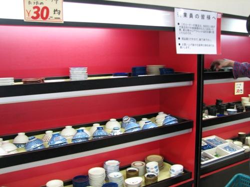 30円のお買い得食器コーナー