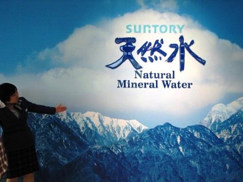 新しい天然水工場のエントランスでの説明