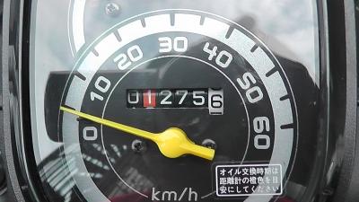 2660001