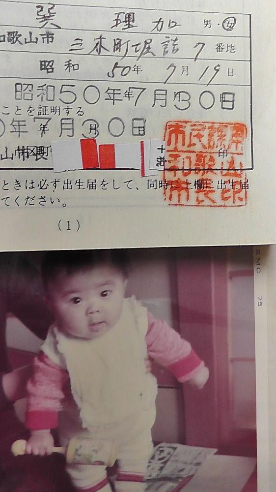 tatsumirika,75