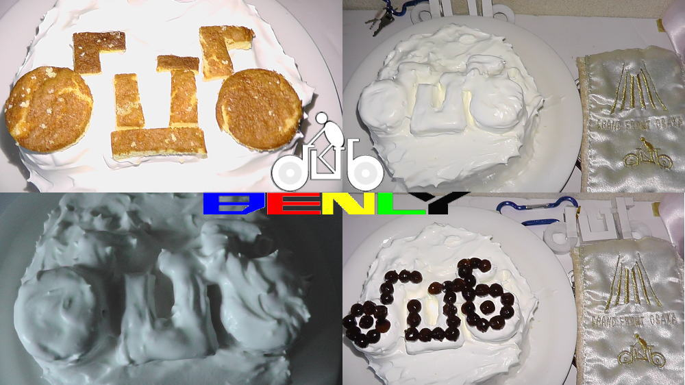 aub.benly.cake