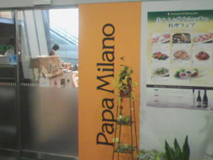 PapaMilano