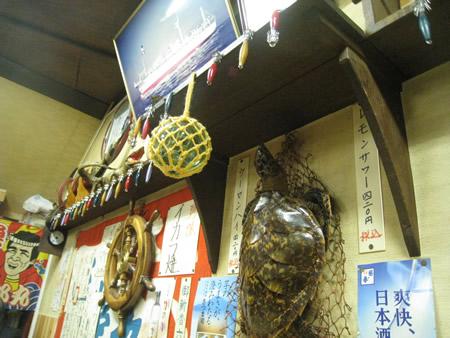 漁師料理 千鳥 店内