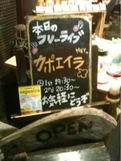 吉祥寺 アムリタ食堂