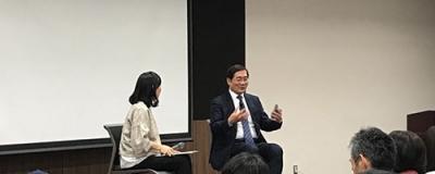 浅田レディースセミナー