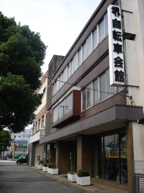 堺自転車会館