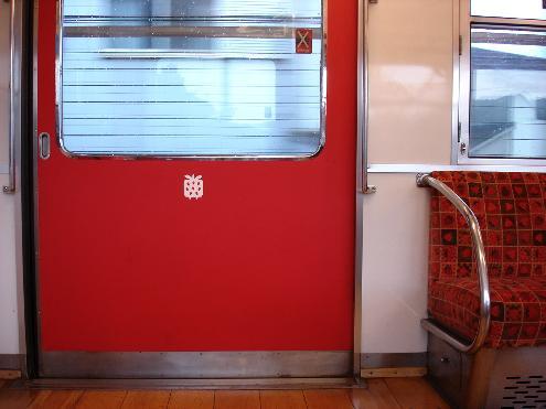 いちご電車3