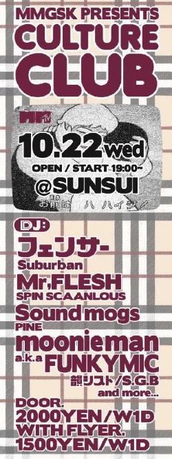 Culture Club 10/22(wed)@SUNSUI