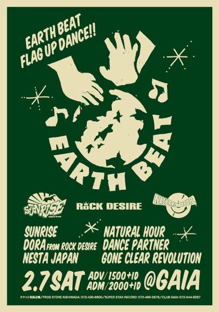 EARTHBEAT FLAGUP DANCE