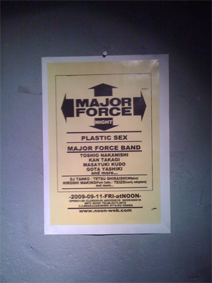 MAJOR FORCE NIGHT