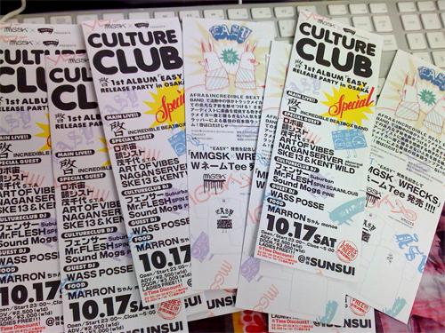 10.17 sat CULTURE CLUB SPECIAL!!