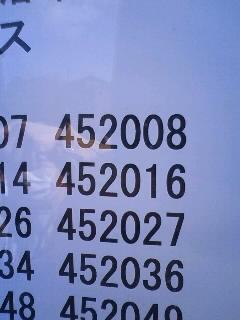 090307_0957~02.JPG