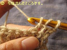 中長編みの玉編み2