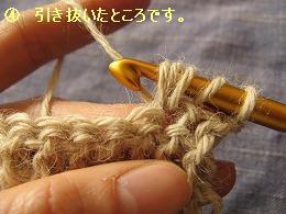 中長編みの玉編み4