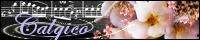 Calgico〜カルジコ~〜:鳶尾