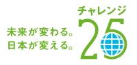 logo25.jpg