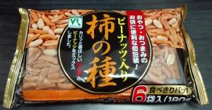 100円柿ピー(ピーナッツ入り柿の種)