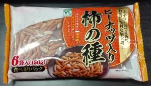 100円ローソン柿ピー 150g