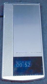 NEC携帯電話N-09A
